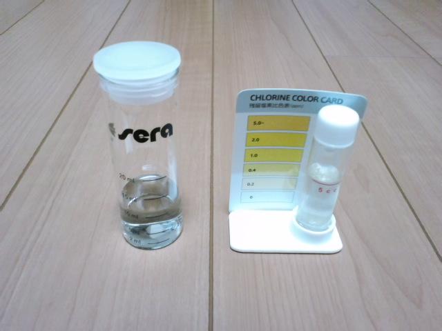 残留塩素検査薬2