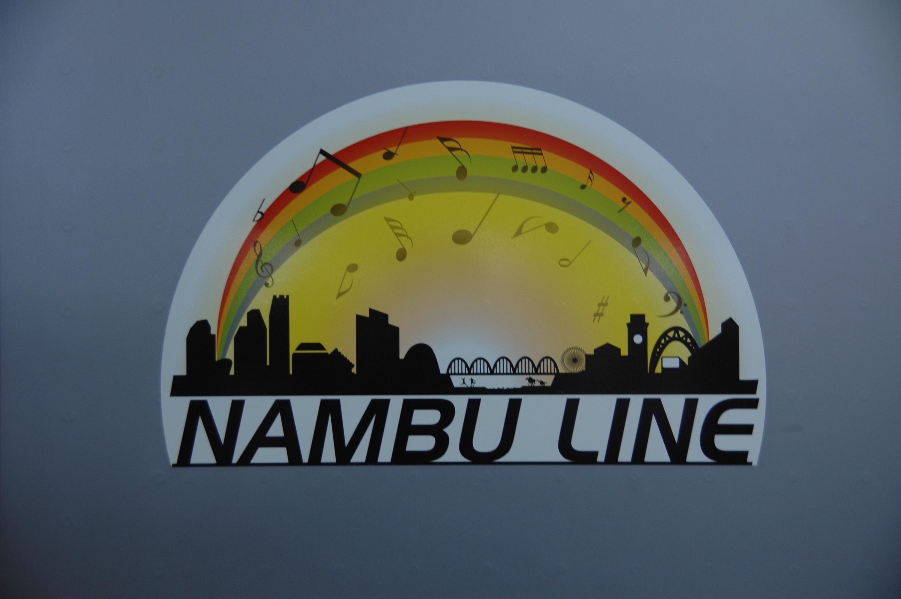 nambu_05.jpg
