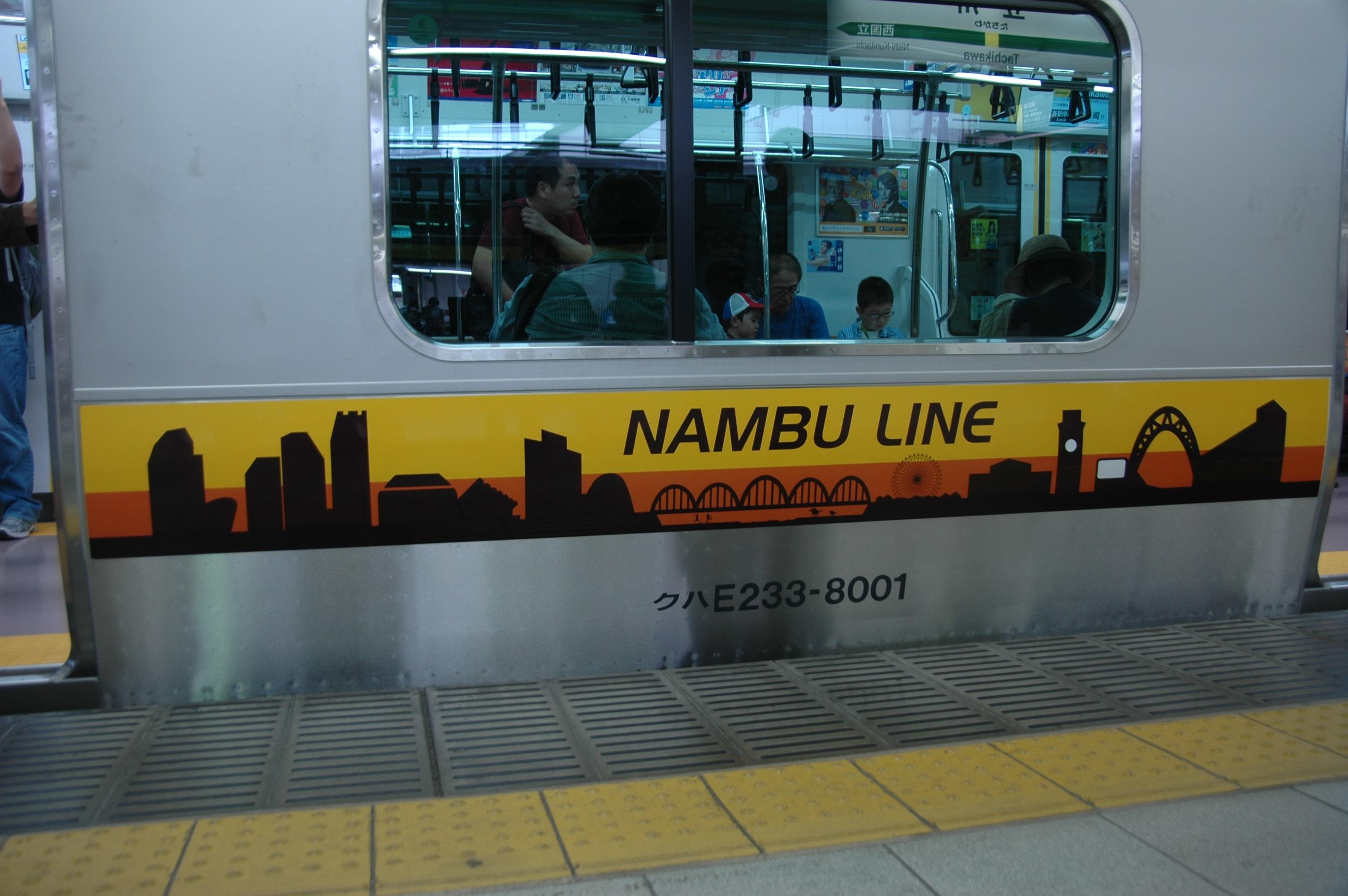 nambu_04.jpg
