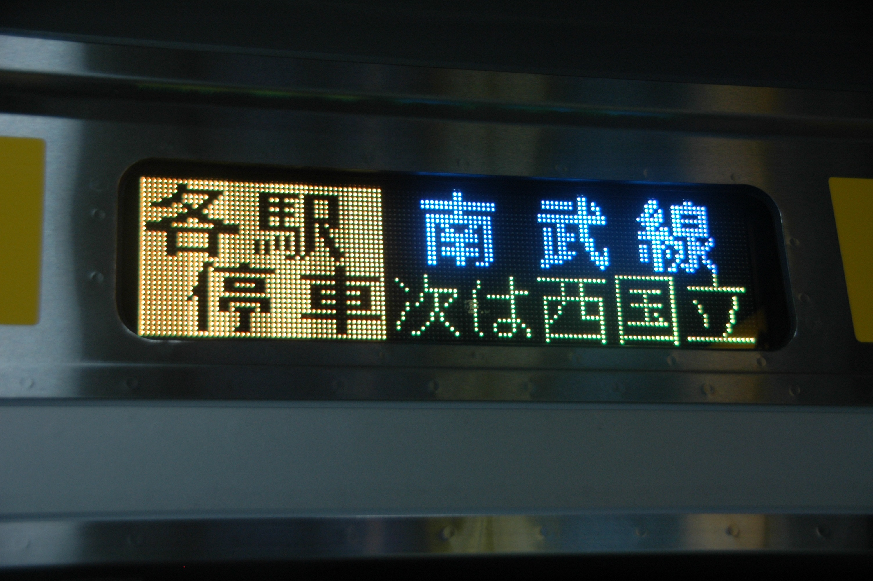 nambu_06.jpg