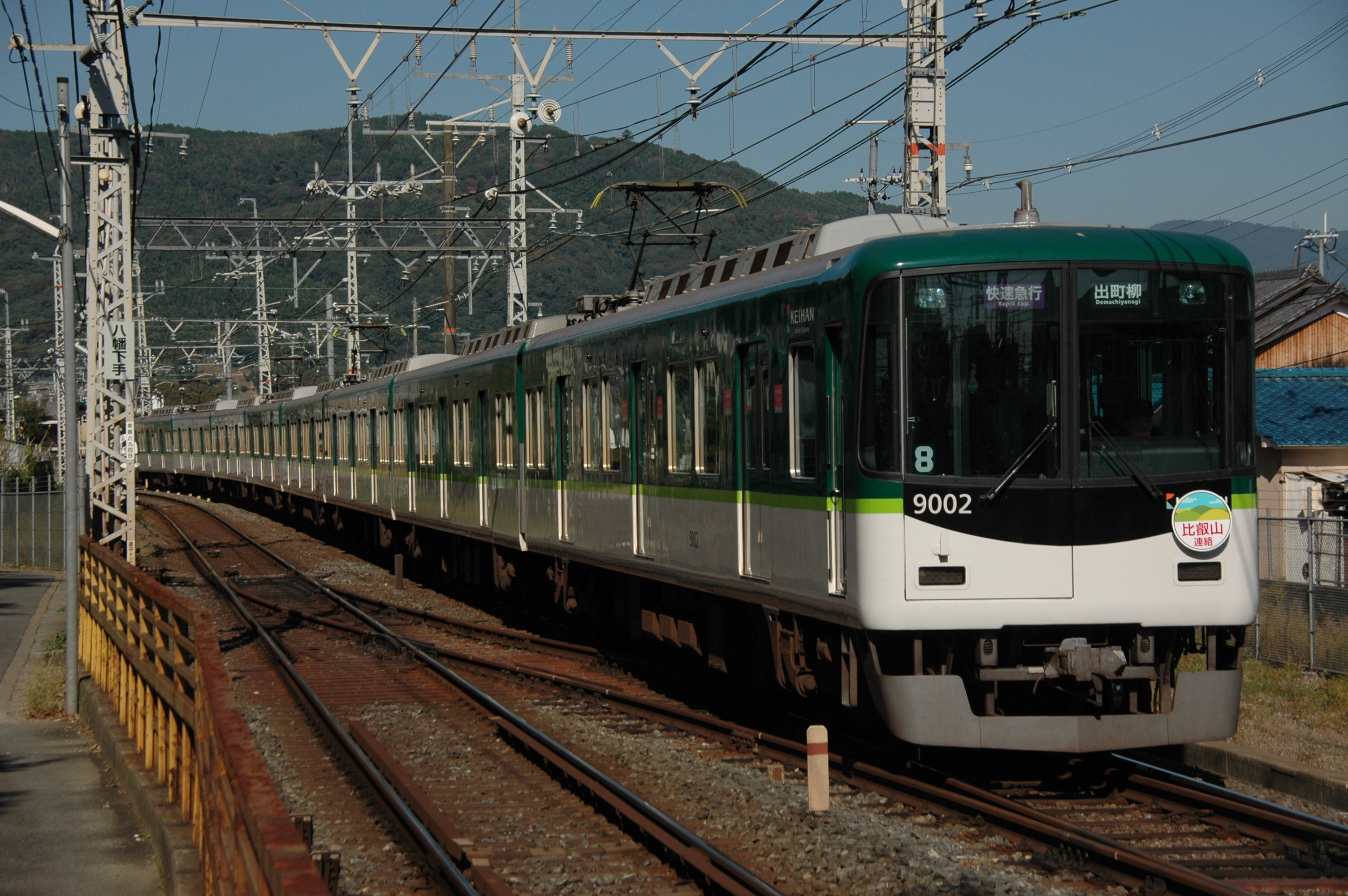 rakuraku_4.jpg