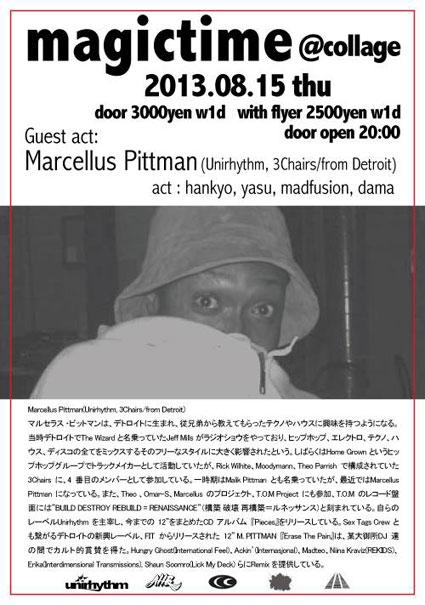 20130816marcellus-pittman.jpg