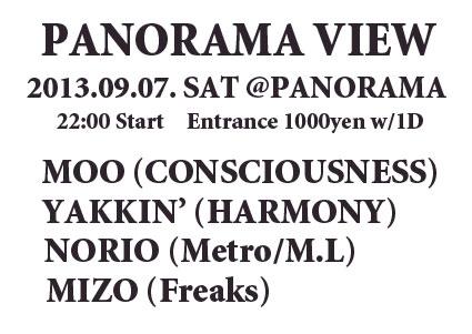 20130907panorama-view-_2013082900231456b.jpg