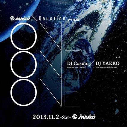 20131102cosmo-yakko.jpg