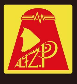 altz-p.jpg
