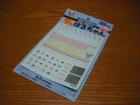 DSCF3698.jpg