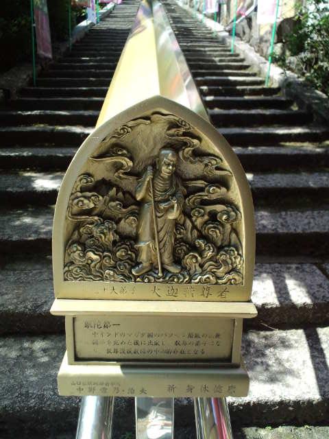 120726大聖院 (3)