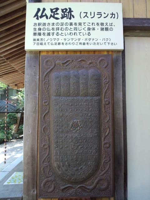120726大聖院 (4)