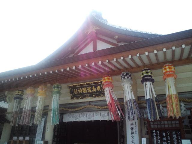 120727広島 護国神社1