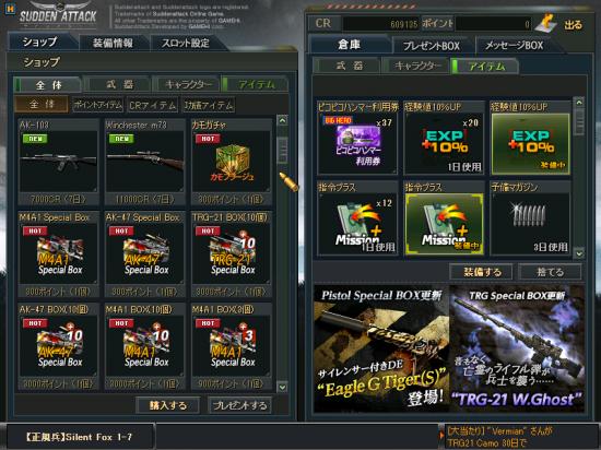 2012-06-16+13-15-02_convert_20120616233457.png