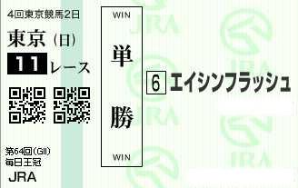 GW-00018_20131006204045a1e.jpg