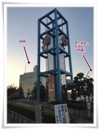 NHKホール周辺