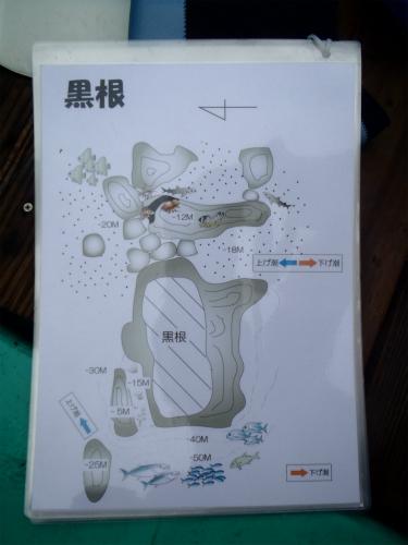 120501_01_07本目黒根マップ.jpg
