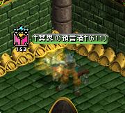 20120605二次転生4