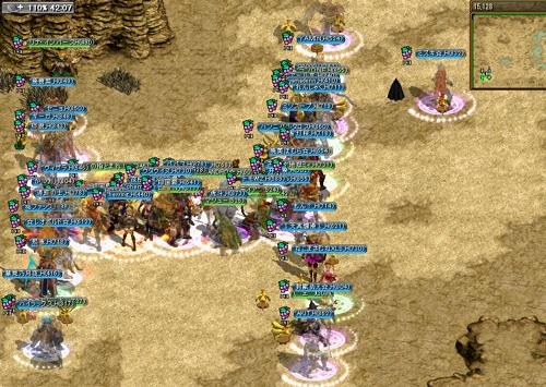 20120802紫陣営