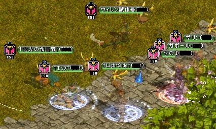 20121103愛集合