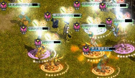 20121208愛集合