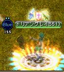 RedStone 14.12.04[00]