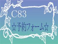 1_20121215194743.jpg