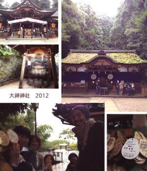 miwa_20121025211319.jpg