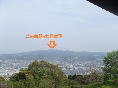 DSCF4500.jpg