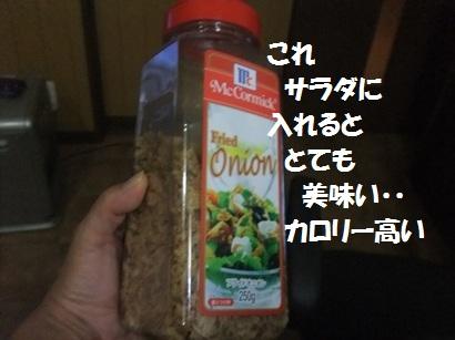 DSCF5727.jpg