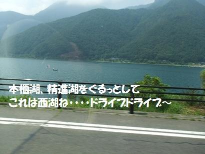 DSCF5900.jpg