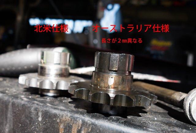 DSC03487-4のコピー