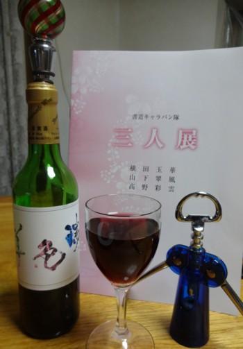 ワインラベル