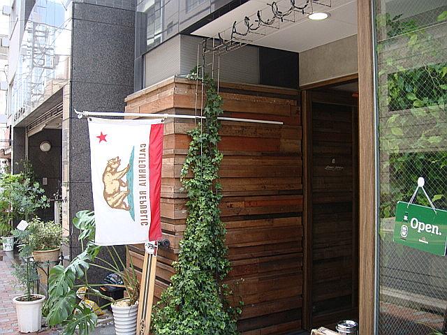 Reborn Burger Cafe@東銀座