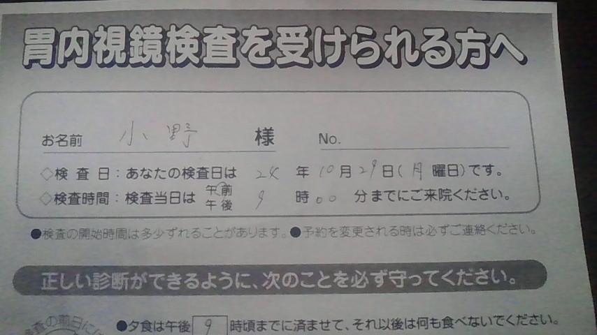 2012102218240000.jpg