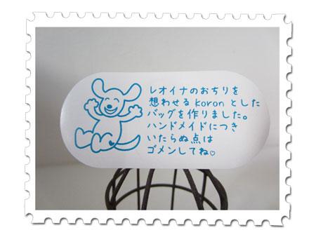 20_20120723171818.jpg