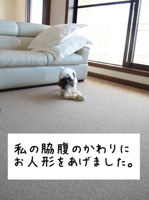 2_20120927120259.jpg