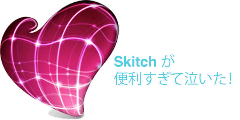 120814-Skitch-Wonderful.jpg