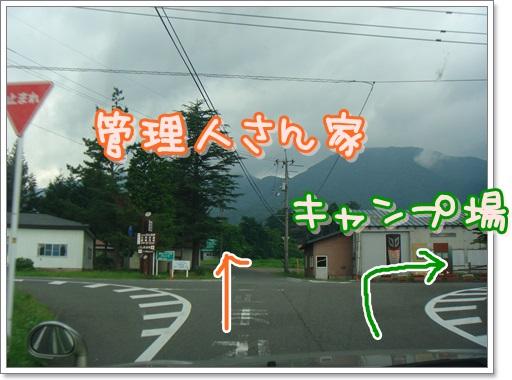 DSC07881.jpg