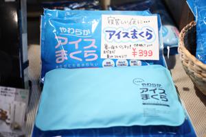 20120812雑貨