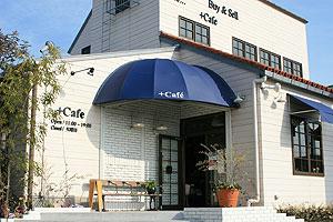 名古屋 春日井 cafe リスタイル+カフェ ランチ スイーツ