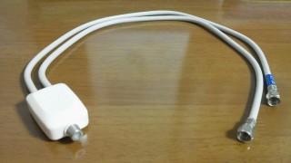 アンテナケーブル (1): 分配器