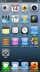 iPod touch 画面
