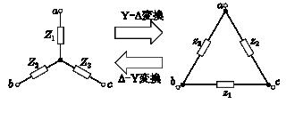 Δ-Y変換・Y-Δ変換