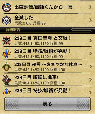 201209102.jpg