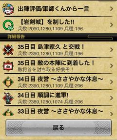 2012092602.jpg