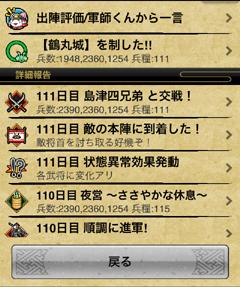 2012092607.jpg