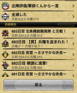 2012092701.jpg