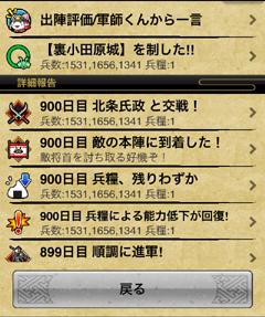 2012101004.jpg