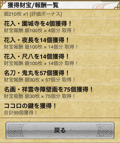 2012101005.jpg