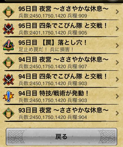 2012101902.jpg
