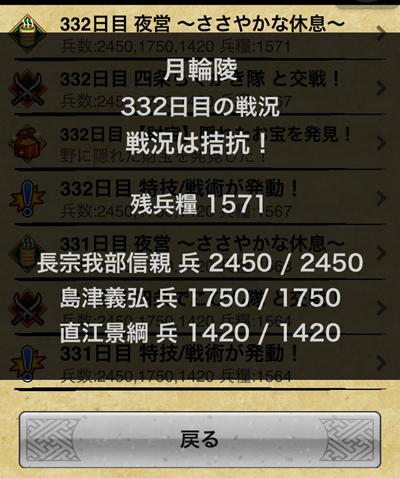 2012101903.jpg