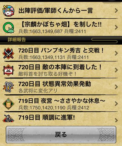 2012102003.jpg