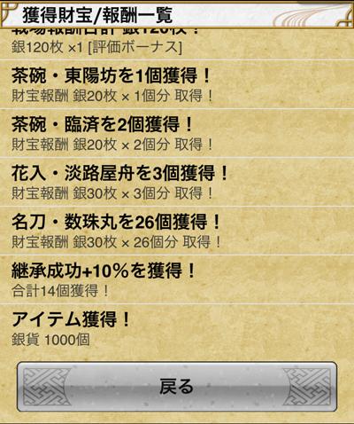 2012102101.jpg